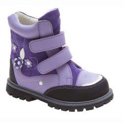 Orthopedic children's boots for the girl