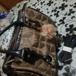 Τσάντα Νέα !!!