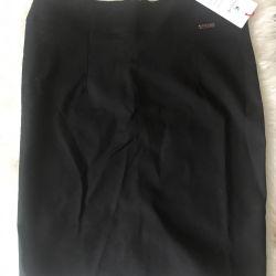 Η φούστα είναι καινούργια!