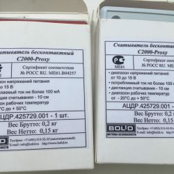 C2000-PROXY CONTACTLESS READER