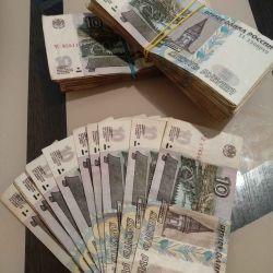 Банкноты 10 рублей