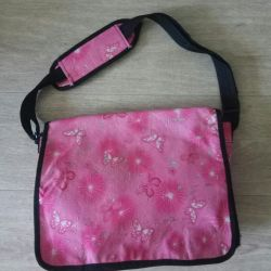 Τσάντα για τη μαμά, τσάντα crossbody
