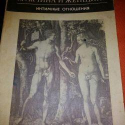 Книга Мужчина и женщина.