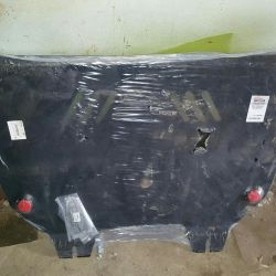 Crankcase protection PEUGEOT 307