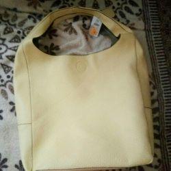 Νέα τσάντα δεσμευμένη