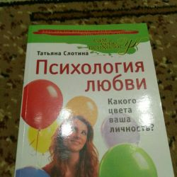 Book psychology of love