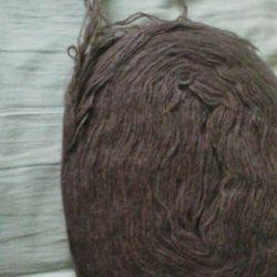 yarn h / w
