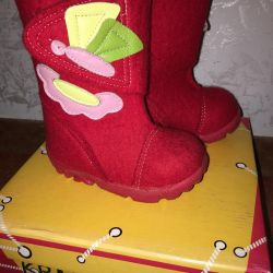 Boots 21 size