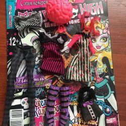 Monster High Clothing