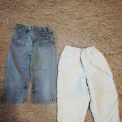 Pantaloni rr 80-86 fata