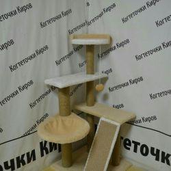 Κάθοδο