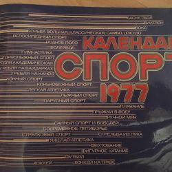 Sports Calendar 1977