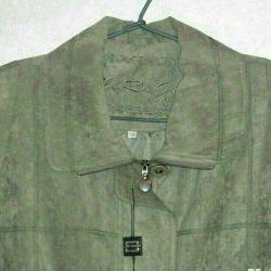 New jacket demi-season. 52