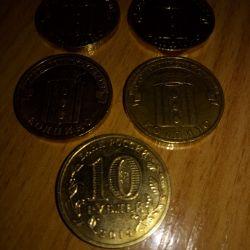 10 rubles GVS Kolpino