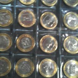 Νομίσματα 10 μμ