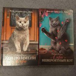 Alfa kedisi hakkında kitaplar