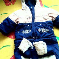 Costum de trei bucăți: demi + iarnă