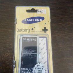 AKB GALAXY S5 i9600