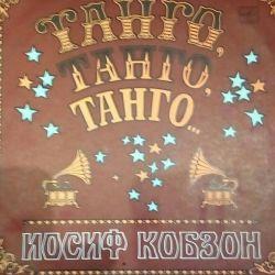 Vinyl record vinyl by Joseph Kobzon.