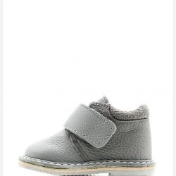 Boots for the boy 21 size