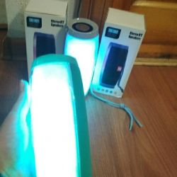 New Wireless Speakers with Light Music