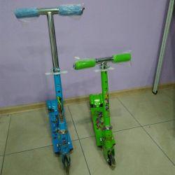 Scooter νέα