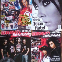 Спецвыпуски Bravo Toko Hotel