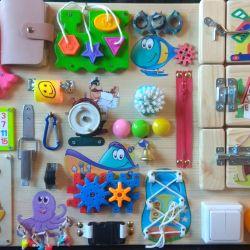 1021 Bizybord '' octopus '' in stock.