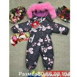 REIMO Overalls for children 80-104