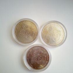 25 de ruble carabină