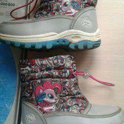 Bir kız için botlar 28