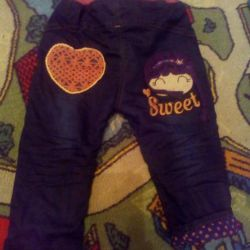 Jeans for the girl warm
