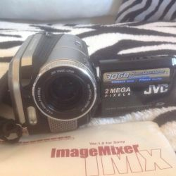 Jvc camcorder in excellent condition