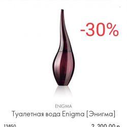 Enigma Toilet Water