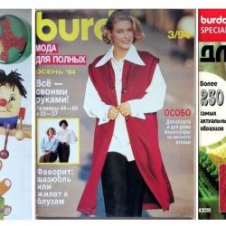 Журналы Burda для Полных 1994 Узоры для вязания