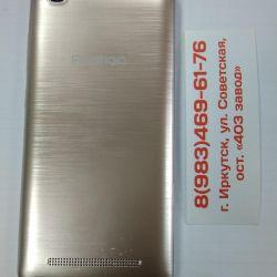 Prestigio PSP5515DUO Phone