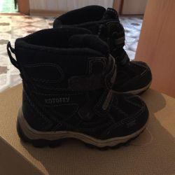 Boots Membrane Cotofey