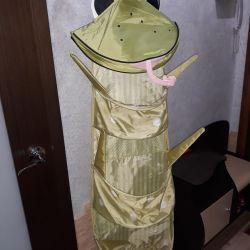 Hanging basket princess frog