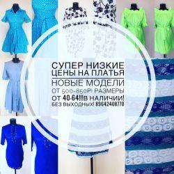 Chic New Dresses