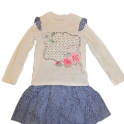 Takım Elbise 110-116