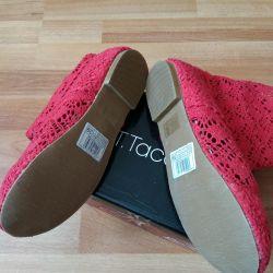 Νέες πλεκτές μπότες