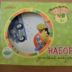 Children's cookware set new