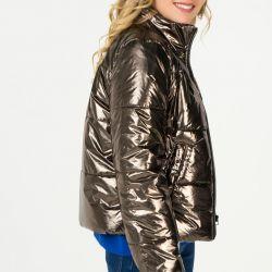 Metallic Jacqueline De Yong Jacket