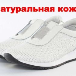 Sneakers 36r-40r Genuine Leather