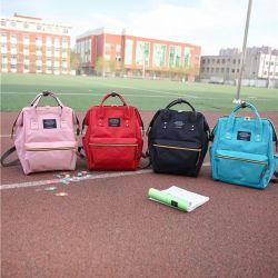 💣💥 Universal OldSchool Backpack
