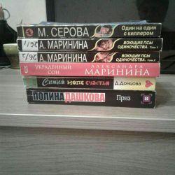 Cărți pentru citire