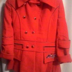 I will sell a coat