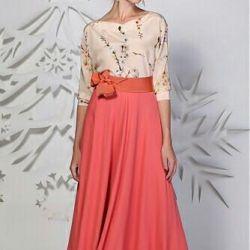 Skirt Larro new 46 rr