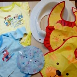 Package for baby