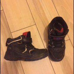 ECO Tex boots, winter Antelope